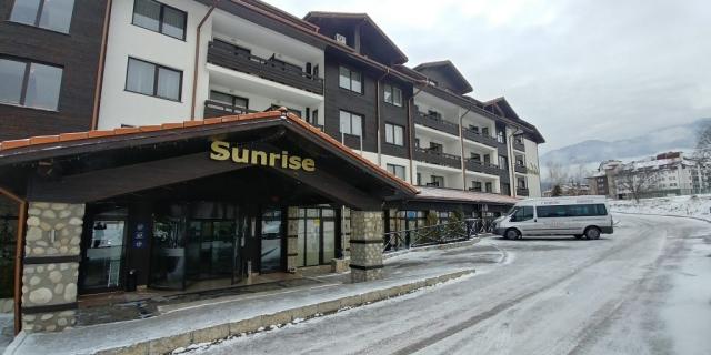 """БАНСКО: Хотел """"Sunrise"""" 4*"""